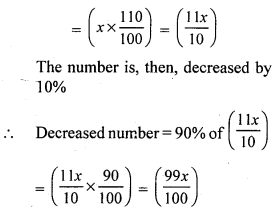 RS Aggarwal Class 7 Solutions Chapter 10 Percentage CCE Test Paper 6