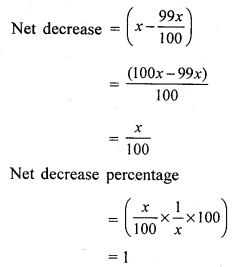 RS Aggarwal Class 7 Solutions Chapter 10 Percentage CCE Test Paper 7