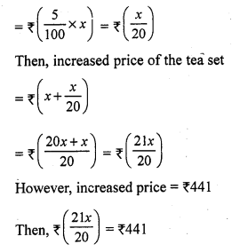 RS Aggarwal Class 7 Solutions Chapter 10 Percentage CCE Test Paper 8