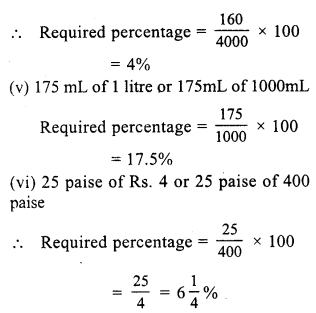 RS Aggarwal Class 7 Solutions Chapter 10 Percentage Ex 10A 18
