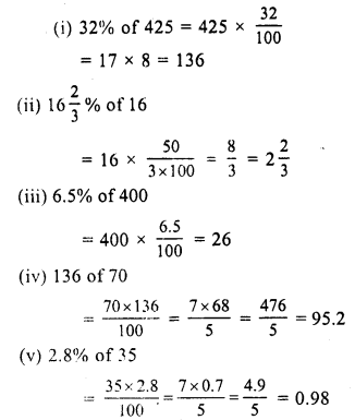 RS Aggarwal Class 7 Solutions Chapter 10 Percentage Ex 10A 9