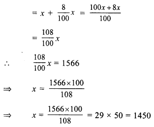 RS Aggarwal Class 7 Solutions Chapter 10 Percentage Ex 10B 11