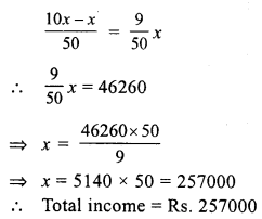 RS Aggarwal Class 7 Solutions Chapter 10 Percentage Ex 10B 13