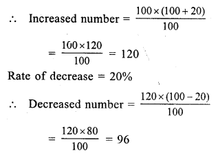 RS Aggarwal Class 7 Solutions Chapter 10 Percentage Ex 10B 14