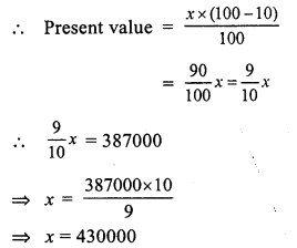 RS Aggarwal Class 7 Solutions Chapter 10 Percentage Ex 10B 18