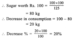 RS Aggarwal Class 7 Solutions Chapter 10 Percentage Ex 10B 21