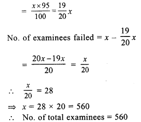 RS Aggarwal Class 7 Solutions Chapter 10 Percentage Ex 10C 10