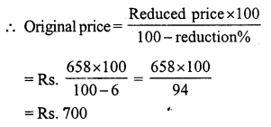 RS Aggarwal Class 7 Solutions Chapter 10 Percentage Ex 10C 15