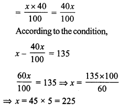 RS Aggarwal Class 7 Solutions Chapter 10 Percentage Ex 10C 19