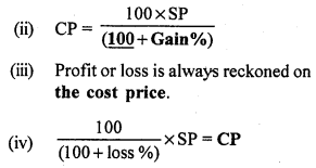 RS Aggarwal Class 7 Solutions Chapter 11 Profit and Loss CCE Test Paper 10