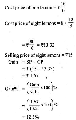 RS Aggarwal Class 7 Solutions Chapter 11 Profit and Loss CCE Test Paper 4