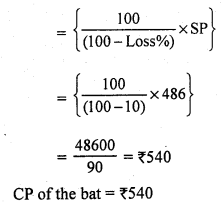 RS Aggarwal Class 7 Solutions Chapter 11 Profit and Loss CCE Test Paper 5
