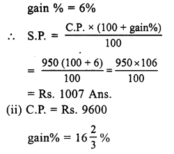 RS Aggarwal Class 7 Solutions Chapter 11 Profit and Loss Ex 11A 1