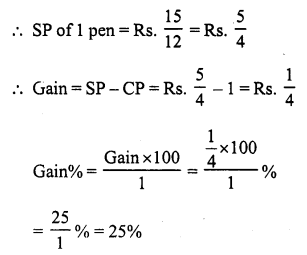 RS Aggarwal Class 7 Solutions Chapter 11 Profit and Loss Ex 11A 12