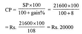 RS Aggarwal Class 7 Solutions Chapter 11 Profit and Loss Ex 11A 16