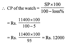 RS Aggarwal Class 7 Solutions Chapter 11 Profit and Loss Ex 11A 17