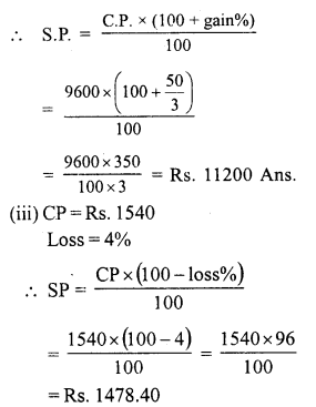 RS Aggarwal Class 7 Solutions Chapter 11 Profit and Loss Ex 11A 2