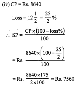 RS Aggarwal Class 7 Solutions Chapter 11 Profit and Loss Ex 11A 3