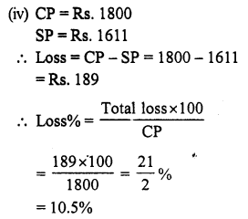 RS Aggarwal Class 7 Solutions Chapter 11 Profit and Loss Ex 11A 5