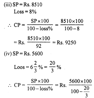 RS Aggarwal Class 7 Solutions Chapter 11 Profit and Loss Ex 11A 7