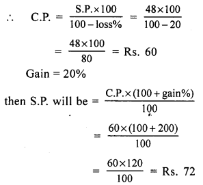 RS Aggarwal Class 7 Solutions Chapter 11 Profit and Loss Ex 11B 6