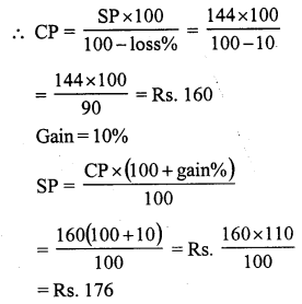 RS Aggarwal Class 7 Solutions Chapter 11 Profit and Loss Ex 11B 9
