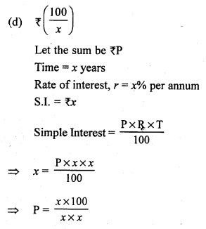 RS Aggarwal Class 7 Solutions Chapter 12 Simple Interest CCE Test Paper 12