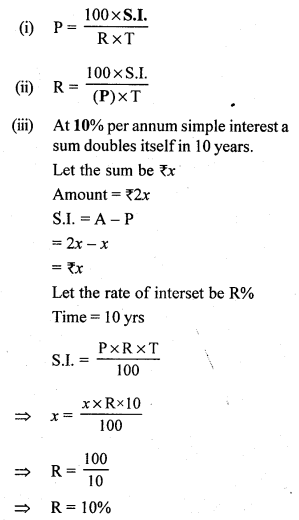 RS Aggarwal Class 7 Solutions Chapter 12 Simple Interest CCE Test Paper 14
