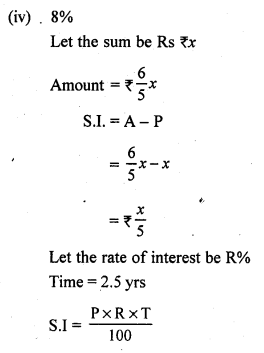 RS Aggarwal Class 7 Solutions Chapter 12 Simple Interest CCE Test Paper 15