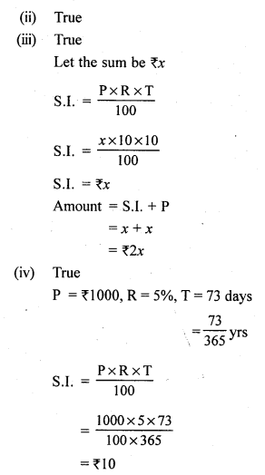 RS Aggarwal Class 7 Solutions Chapter 12 Simple Interest CCE Test Paper 18