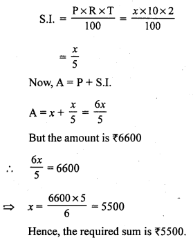 RS Aggarwal Class 7 Solutions Chapter 12 Simple Interest CCE Test Paper 2
