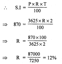 RS Aggarwal Class 7 Solutions Chapter 12 Simple Interest CCE Test Paper 3