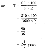 RS Aggarwal Class 7 Solutions Chapter 12 Simple Interest CCE Test Paper 4