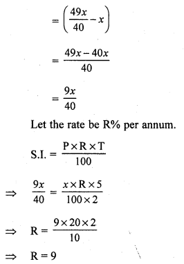 RS Aggarwal Class 7 Solutions Chapter 12 Simple Interest CCE Test Paper 7