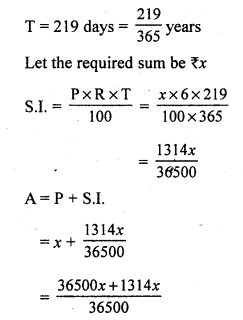 RS Aggarwal Class 7 Solutions Chapter 12 Simple Interest CCE Test Paper 8
