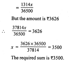 RS Aggarwal Class 7 Solutions Chapter 12 Simple Interest CCE Test Paper 9