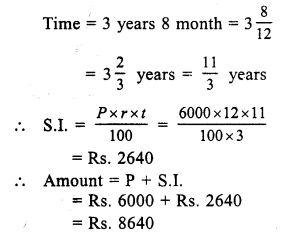 RS Aggarwal Class 7 Solutions Chapter 12 Simple Interest Ex 12A 12