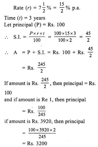 RS Aggarwal Class 7 Solutions Chapter 12 Simple Interest Ex 12A 15