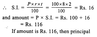 RS Aggarwal Class 7 Solutions Chapter 12 Simple Interest Ex 12A 17