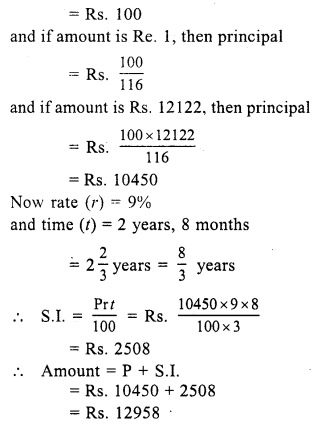 RS Aggarwal Class 7 Solutions Chapter 12 Simple Interest Ex 12A 18