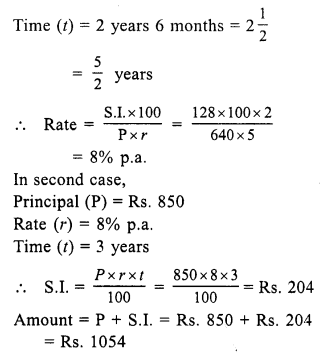 RS Aggarwal Class 7 Solutions Chapter 12 Simple Interest Ex 12A 20