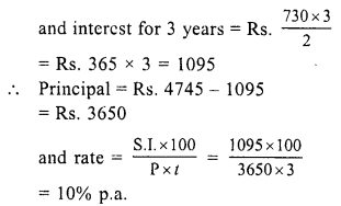 RS Aggarwal Class 7 Solutions Chapter 12 Simple Interest Ex 12A 24