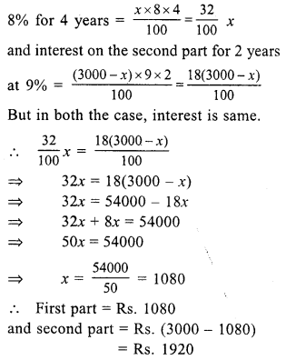 RS Aggarwal Class 7 Solutions Chapter 12 Simple Interest Ex 12A 25