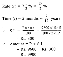 RS Aggarwal Class 7 Solutions Chapter 12 Simple Interest Ex 12A 4