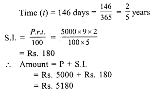 RS Aggarwal Class 7 Solutions Chapter 12 Simple Interest Ex 12A 5