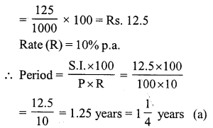 RS Aggarwal Class 7 Solutions Chapter 12 Simple Interest Ex 12B 13