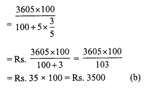 RS Aggarwal Class 7 Solutions Chapter 12 Simple Interest Ex 12B 3