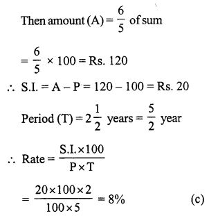 RS Aggarwal Class 7 Solutions Chapter 12 Simple Interest Ex 12B 4