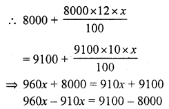 RS Aggarwal Class 7 Solutions Chapter 12 Simple Interest Ex 12B 9