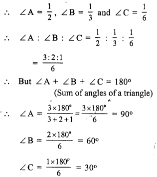 RS Aggarwal Class 7 Solutions Chapter 15 Properties of Triangles Ex 15A 2